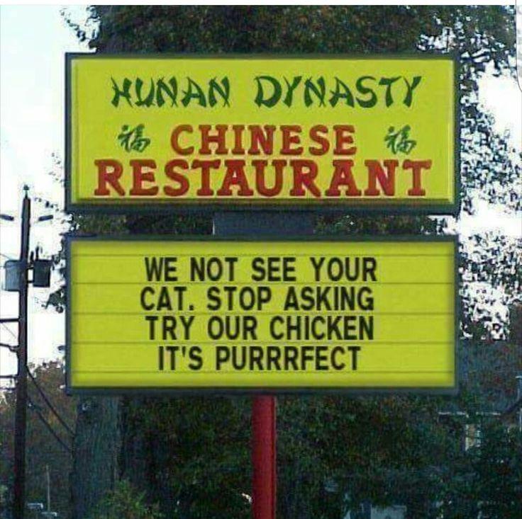 5822fa2517eb12382cddcd6973a38e7d--chinese-restaurant-restaurant-signs.jpg