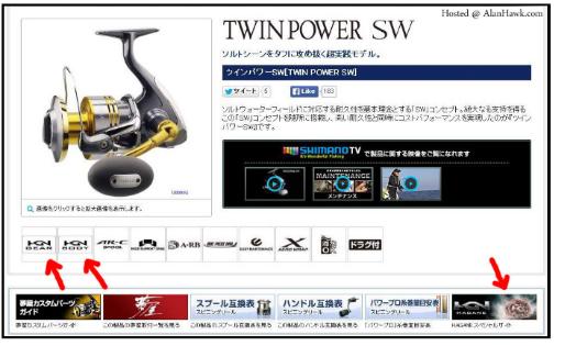 Screenshot_20200813-142134.png
