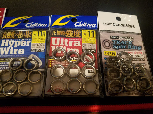 Owner Ultra Wire Split Ring