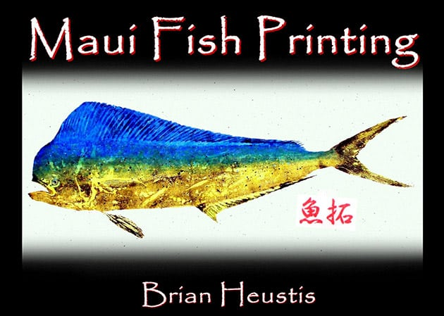 fish mounts