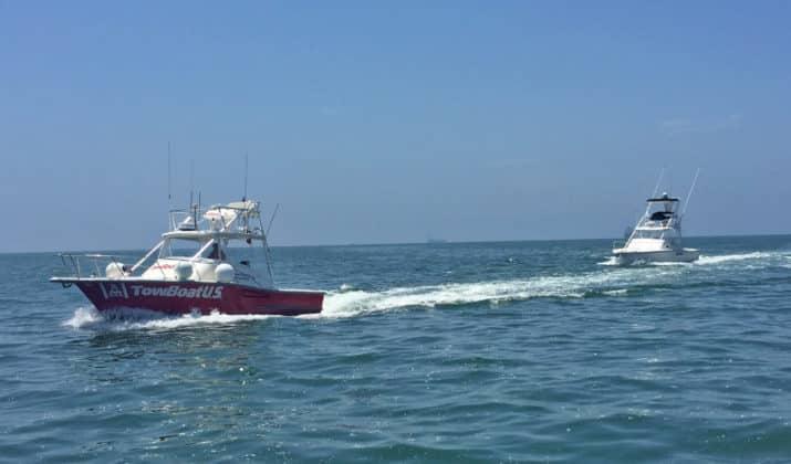 BoatUS VHF Towing